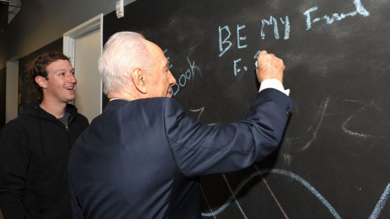 שמעון פרס נשיא המדינה