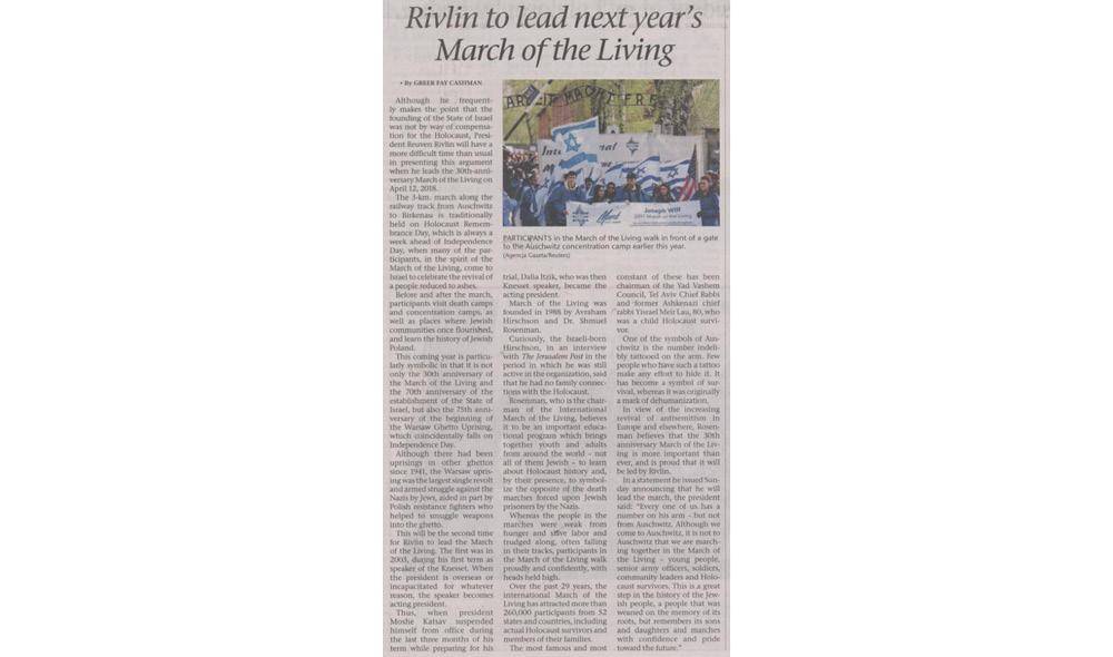 דבי תקשורת, מצעד החיים, Jerusalem Post