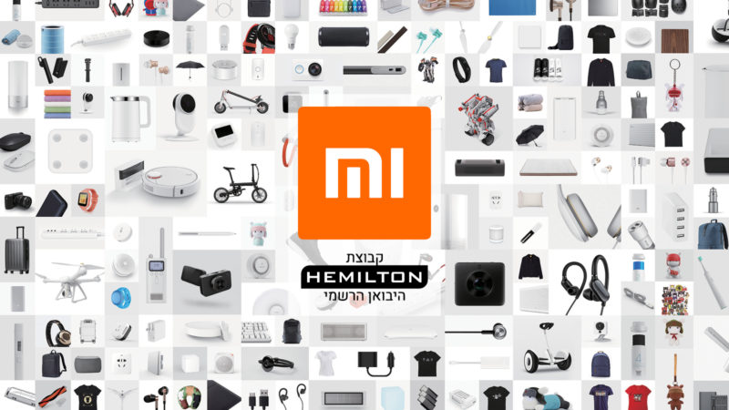 Congratulations Xiaomi: Debby Group chosen as PR agency for Hemilton Group