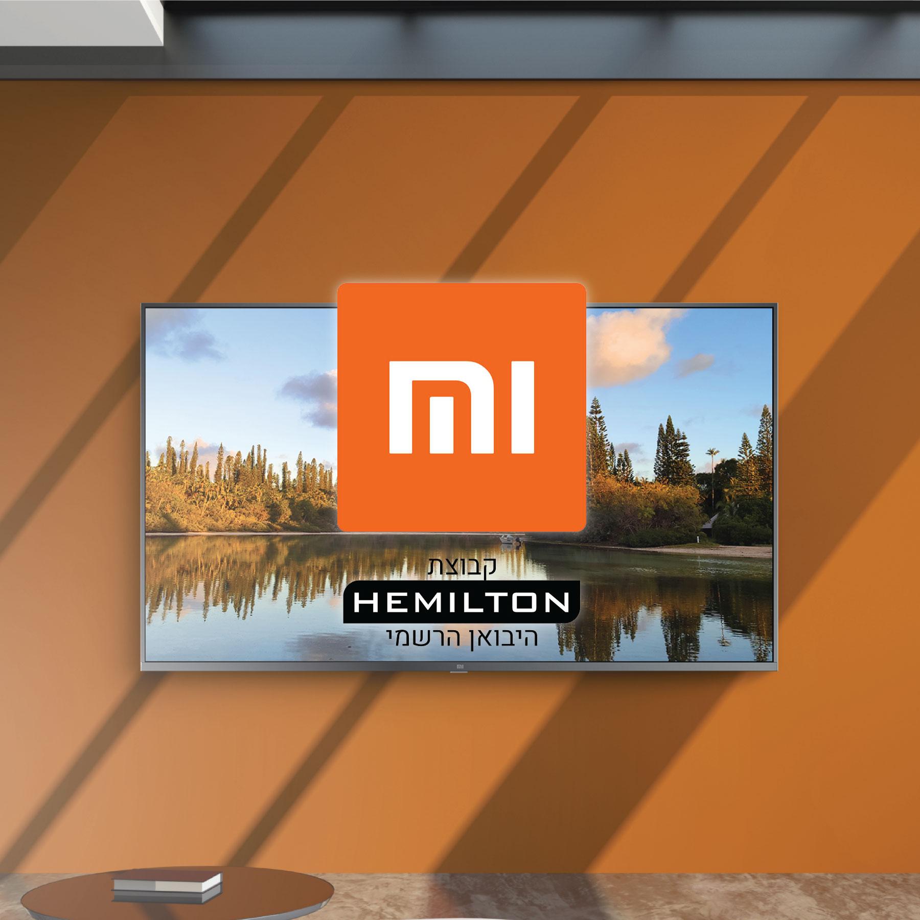 Hemilton – Xiaomi