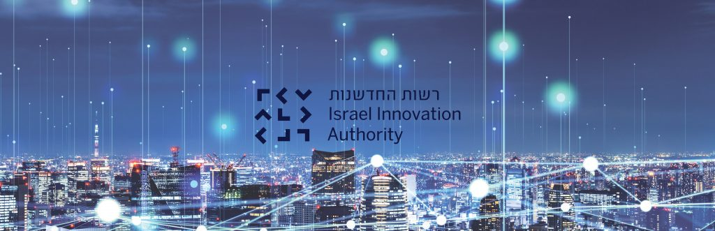 Israel Innovation Authority's Annual Report